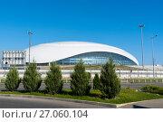 Купить «Большой ледовый дворец. Сочи (Адлер), Краснодарский край», эксклюзивное фото № 27060104, снято 4 сентября 2017 г. (c) Александр Щепин / Фотобанк Лори