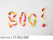 Купить «word boo made of gummy worms for halloween», фото № 27062988, снято 15 сентября 2017 г. (c) Syda Productions / Фотобанк Лори