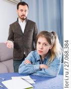 Купить «Father and daughter arguing», фото № 27068384, снято 4 марта 2017 г. (c) Яков Филимонов / Фотобанк Лори