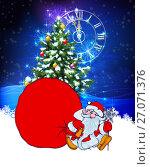 Дед Мороз с огромным мешком подарков идёт мимо новогодней елки, эксклюзивная иллюстрация № 27071376 (c) Александр Павлов / Фотобанк Лори
