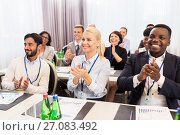 people applauding at business conference. Стоковое фото, фотограф Syda Productions / Фотобанк Лори