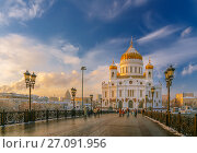 Купить «Храм Христа Спасителя», фото № 27091956, снято 6 января 2011 г. (c) Соболев Игорь / Фотобанк Лори