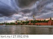 Купить «Грозовые облака над Московским Кремлем», фото № 27092016, снято 1 июля 2017 г. (c) Соболев Игорь / Фотобанк Лори