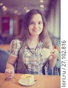 Young girl drinking morning coffee. Стоковое фото, фотограф Яков Филимонов / Фотобанк Лори
