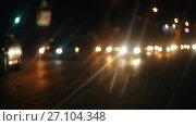 Купить «Blinding Headlights At the Road», видеоролик № 27104348, снято 5 октября 2017 г. (c) Илья Шаматура / Фотобанк Лори