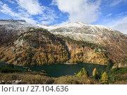 Водохранилище Гальгенбихль (Galgenbichl) в Альпийских горах. Федеральная земля Каринтия, Австрия. (2017 год). Стоковое фото, фотограф Bala-Kate / Фотобанк Лори