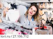 Купить «Smiling female client choosing brassiere», фото № 27106712, снято 20 марта 2017 г. (c) Яков Филимонов / Фотобанк Лори