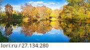 Купить «Sunny autumn in the park over lake», фото № 27134280, снято 4 октября 2016 г. (c) Sergey Borisov / Фотобанк Лори