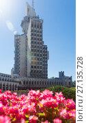 Купить «Administrative Palace in Satu Mare», фото № 27135728, снято 14 сентября 2017 г. (c) Яков Филимонов / Фотобанк Лори