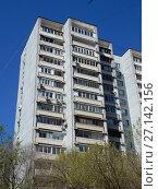 Шестнадцатиэтажный четырёхподъездный панельный жилой дом серии И-522А, построен в 1983 году. 7-я Парковая улица, 15 корпус 1. Район Измайлово. Город Москва (2017 год). Стоковое фото, фотограф lana1501 / Фотобанк Лори