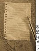 Купить «Crumpled torn page», фото № 27143064, снято 21 сентября 2018 г. (c) Яков Филимонов / Фотобанк Лори