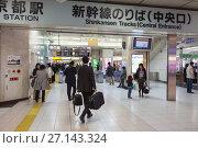Купить «Центральный вход на платформы к скоростным поездам дальнего следования на станции Киото. Япония», фото № 27143324, снято 12 апреля 2013 г. (c) Кекяляйнен Андрей / Фотобанк Лори