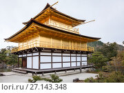 Купить «Здание золотого павильона (Kinkaku-ji). Город Киото, район Кита, Япония», фото № 27143348, снято 12 апреля 2013 г. (c) Кекяляйнен Андрей / Фотобанк Лори