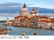Купить «Вид с моста Академии на Большой Канал и собор Санта Мария делла Салюте. Венеция. Италия», фото № 27145188, снято 12 сентября 2017 г. (c) Сергей Афанасьев / Фотобанк Лори