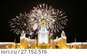Купить «Fireworks over the Lomonosov Moscow State University, main building, Russia ----- moscow, buildings, State University, russia, lomonosov, architecture, education, exterior, university, msu, structure, tall, school, outdoors, college, soviet, facade, landmark, time lapse, time-lapse, Zoom, zooming, Night, evening, twilight, Victory Day, Fireworks», видеоролик № 27152516, снято 22 октября 2017 г. (c) Владимир Журавлев / Фотобанк Лори