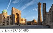 Купить «Architectural complex of Poi Kalyan at sunset, Bukhara, Uzbekistan», фото № 27154680, снято 19 октября 2016 г. (c) Юлия Бабкина / Фотобанк Лори