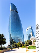 Купить «Огненные башни. Баку. Азербайджан», фото № 27155860, снято 23 сентября 2017 г. (c) Евгений Ткачёв / Фотобанк Лори