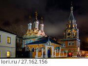 Купить «Москва, Замоскворечье, храм Святителя Геогргия Неокесарийского на Полянке», фото № 27162156, снято 14 ноября 2016 г. (c) glokaya_kuzdra / Фотобанк Лори