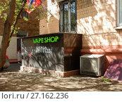 Купить «Vape Shop Steamroom. Вывеска о сдаче в аренду. Первомайская улица, 7. Район Измайлово. Город Москва», эксклюзивное фото № 27162236, снято 7 мая 2017 г. (c) lana1501 / Фотобанк Лори
