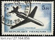 Купить «Почтовая марка Франции . Каравелла французский пассажирский самолёт», фото № 27164856, снято 23 октября 2017 г. (c) Игорь Низов / Фотобанк Лори