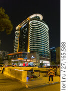 Купить «Baku, Azerbaijan - September 25, 2016: Night view of the Absheron Marriott Hotel in Baku», фото № 27165588, снято 25 сентября 2016 г. (c) Евгений Ткачёв / Фотобанк Лори