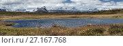 Купить «Панорама: горное озеро на Камчатке», фото № 27167768, снято 12 июня 2014 г. (c) А. А. Пирагис / Фотобанк Лори