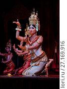 Купить «Classic Khmer dance, Phnom Penh, Cambodia, Indochina, Southeast Asia, Asia», фото № 27169916, снято 27 января 2016 г. (c) age Fotostock / Фотобанк Лори