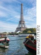 Купить «The Eiffel Tower in Paris», фото № 27171072, снято 12 октября 2015 г. (c) Юлия Белоусова / Фотобанк Лори