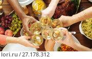 Купить «group of people eating and drinking wine at table», видеоролик № 27178312, снято 15 сентября 2019 г. (c) Syda Productions / Фотобанк Лори