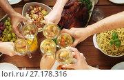 Купить «group of people eating and drinking wine at table», видеоролик № 27178316, снято 23 апреля 2019 г. (c) Syda Productions / Фотобанк Лори