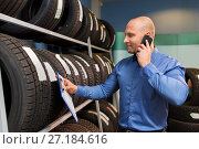 Купить «auto business owner ordering tires at car service», фото № 27184616, снято 21 сентября 2017 г. (c) Syda Productions / Фотобанк Лори