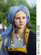 "Portrait of a girl in a medieval oriental costume / The picture was taken in Russia, in Orenburg, at the festival of historical reconstruction ""Fighting glory. Phoenix - the wheel of life"". 06/10/2017. Редакционное фото, фотограф Вадим Орлов / Фотобанк Лори"