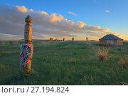Хакасия (2017 год). Стоковое фото, фотограф Valeriy Ryasnyanskiy / Фотобанк Лори
