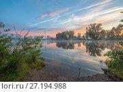 Рассвет на реке Абакан (2017 год). Стоковое фото, фотограф Valeriy Ryasnyanskiy / Фотобанк Лори