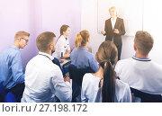 Купить «students attentively listening to lecture», фото № 27198172, снято 5 октября 2017 г. (c) Яков Филимонов / Фотобанк Лори