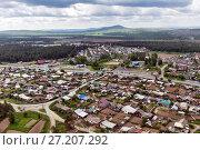 Купить «Urban panorama aerial view», фото № 27207292, снято 6 июня 2016 г. (c) Евгений Ткачёв / Фотобанк Лори