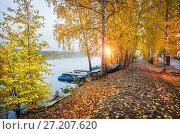 Купить «Булыжная набережная Волги Cobblestone embankment of the Volga», фото № 27207620, снято 8 октября 2017 г. (c) Baturina Yuliya / Фотобанк Лори