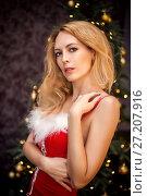 Купить «Beautiful blond sexy woman in red christmas dress», фото № 27207916, снято 4 ноября 2017 г. (c) katalinks / Фотобанк Лори