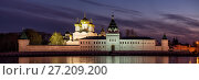 Купить «Panoramic view of the illuminated Ipatiev Monastery in the evening, Kostroma, Russia», фото № 27209200, снято 7 мая 2017 г. (c) Юлия Бабкина / Фотобанк Лори