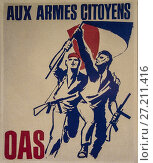Купить «France, Algier, poster of ''OAS''. The Organisation armée secrète or OAS (meaning Secret Army Organisation) was a short-lived right-wing French dissident...», фото № 27211416, снято 30 марта 2017 г. (c) age Fotostock / Фотобанк Лори