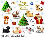 Купить «Большой набор желтых, оранжевых, бежевых и коричневых собак а также новогодних предметов и надпись. Полно-цветная объемная иллюстрация в мультипликационном стиле, изолированно на белом фоне.», иллюстрация № 27212324 (c) Анастасия Некрасова / Фотобанк Лори