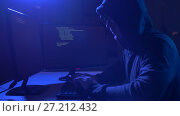 Купить «hacker using computer virus for cyber attack», видеоролик № 27212432, снято 12 ноября 2017 г. (c) Syda Productions / Фотобанк Лори