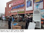 """Купить «""""Райкин Плаза"""" в Москве, торговый центр», эксклюзивное фото № 27213728, снято 18 декабря 2016 г. (c) Дмитрий Неумоин / Фотобанк Лори"""