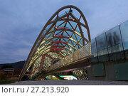 Купить «Пешеходный мост Мира на реке Кура. Город Тбилиси. Грузия», эксклюзивное фото № 27213920, снято 13 июля 2017 г. (c) Алексей Гусев / Фотобанк Лори
