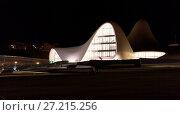 Купить «Night view of the Heydar Aliyev Center. Heydar Aliyev Center won the Design Museum's Designs of the Year Award in 2014», фото № 27215256, снято 24 сентября 2015 г. (c) Евгений Ткачёв / Фотобанк Лори