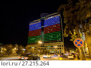 Купить «Ночной вид на отель Хилтон. Баку. Азербайджан», фото № 27215264, снято 24 сентября 2016 г. (c) Евгений Ткачёв / Фотобанк Лори