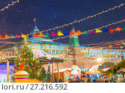 Купить «Russia, Moscow - Christmas annual fair in the center of Moscow and a blizzard», фото № 27216592, снято 10 декабря 2016 г. (c) Константин Лабунский / Фотобанк Лори