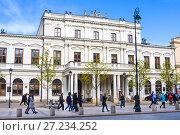 Купить «Old Resursy Civic Building, now the Polonia House at Krakowskie Przedmiescie Street. It was built in the years 1860-1861.», фото № 27234252, снято 23 апреля 2017 г. (c) Papoyan Irina / Фотобанк Лори