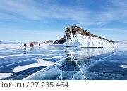 Купить «Озеро Байкал зимой. Группа туристов путешествует по льду Малого Моря.  Экскурсия к красивому обледеневшему мысу Хорин-Ирги», фото № 27235464, снято 23 февраля 2013 г. (c) Виктория Катьянова / Фотобанк Лори