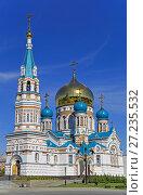 Купить «Успенский кафедральный собор в Омске», фото № 27235532, снято 6 сентября 2012 г. (c) Круглов Олег / Фотобанк Лори